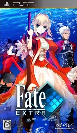 File:FateExtra box 210112 234825.jpg