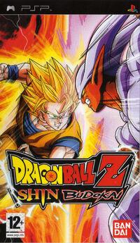 Dragon Ball Z Shin Budokai-1-