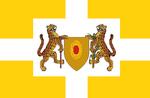 Flag of Inca