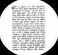 СимволВіри cyrillic writing Овал 01