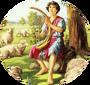 ДавидПсалми Овал