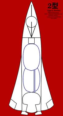 Type 2 Rocket