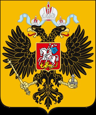 File:Tzarflag.png