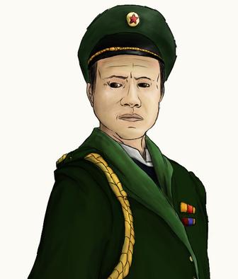 Henjibou