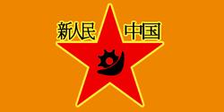 Npc flag by aaronmk-d3closq