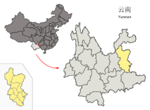 214px-Location of Qujing Prefecture within Yunnan (China)