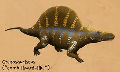 Ктенозавриск3