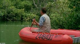 Лодка парк