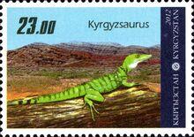 Kyrgyzstan 2012 1