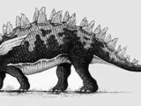 Иншанозавр