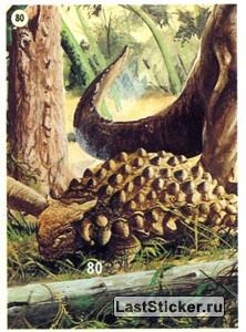 Палеосцик