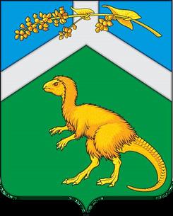 Герб Чернышевского района Забайкалья
