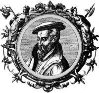 Георгий Агриколла