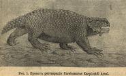 Скутозавр у Амалицкого 2