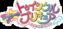 Star☆Twinkle Pretty Cure