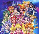 Pretty Cure All Stars DX: Minna Tomodachi - Kiseki no Zen'in Daishuugou!