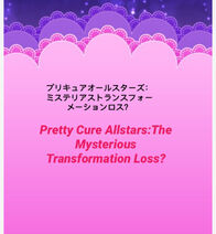 Pretty Cure Allstars-The Mysterious Transformation Loss