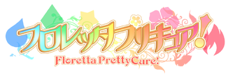 Floretta Pretty Cure! Logo