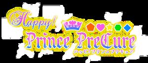 HPPC Logo 2