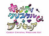 Candy Crystal Precure Go!
