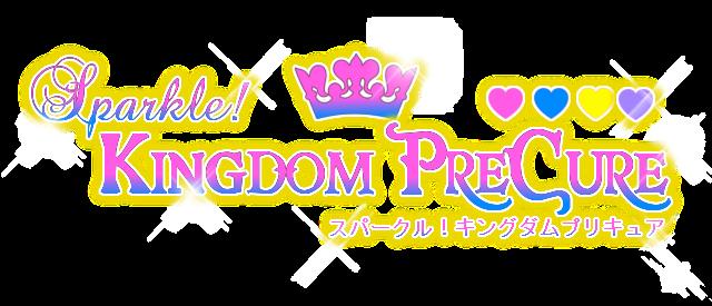 File:Sparkle!KingdomPreCure.png