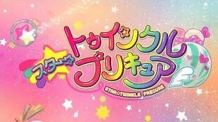 【OP】スター☆トゥインクルプリキュア『キラリ☆彡スター☆トゥインクルプリキュア』【最高画質】