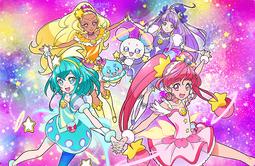 Image de Star Twinkle Cure