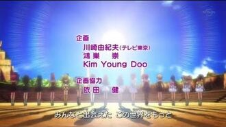 HD OP4 美妙旋律 Pretty Rhythm Dear My Future OP 4 パンピナッ! VERSION 1