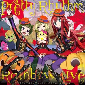 RainbowLiveCollection2