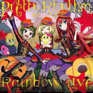 RainbowLiveCollection2