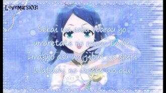 Pretty Rhythm Rainbow Live - Rinne - Gift - Lyrics - Full