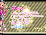 Naru Ayase/Image Gallery