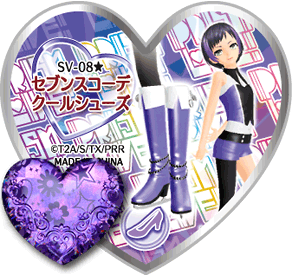 Seventh Coord Cool Shoes