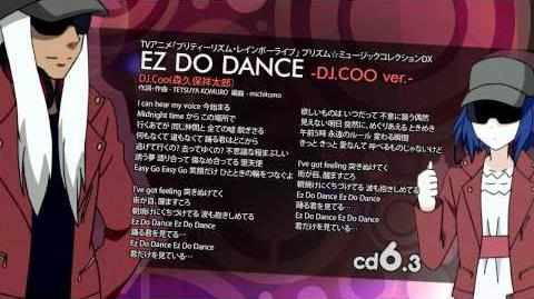 EZ DO DANCE -DJ.COO-