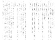 Футари роман (121)