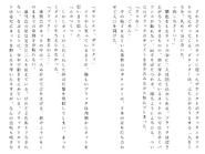 Футари роман (214)