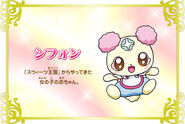 Cartel de Chiffon en Pretty Cure All Stars New Stage 3