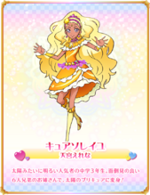 Cure Soleil Miracle Leap Profile