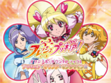 Fresh Pretty Cure! Original Soundtrack 1