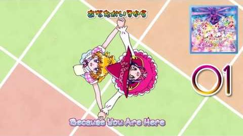 Pretty Cure All Stars The Movie Singing with Everyone♪ Miraculous Magic! Track01