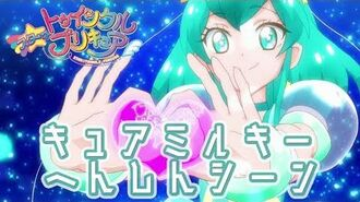 Transformación de Cure Milky