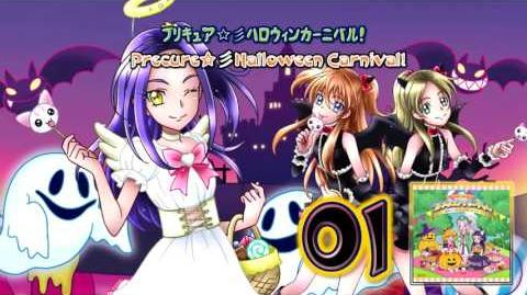 Pretty Cure☆彡Halloween Carnival!