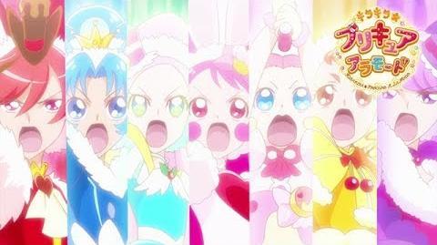 キラキラ☆プリキュアアラモード 第48話予告 「さいごの戦い!世界まるごとレッツ・ラ・まぜまぜ!」