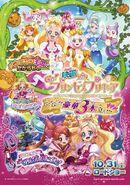 Go! Princess PreCure pelicula