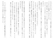 Харткэтч роман (10)