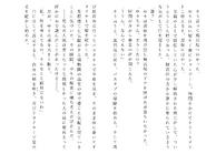 Харткэтч роман (15)