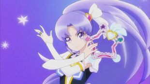 Cure Fortune
