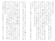 Футари роман (97)