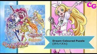 Dream Coloured Puzzle-0