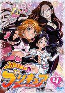 Futari wa PreCure DVD Vol. 4